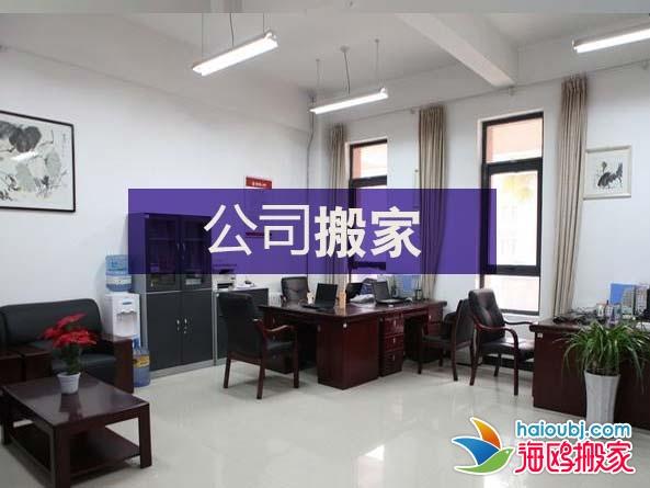 最新昆明公司yabo亚博流程及注意事项