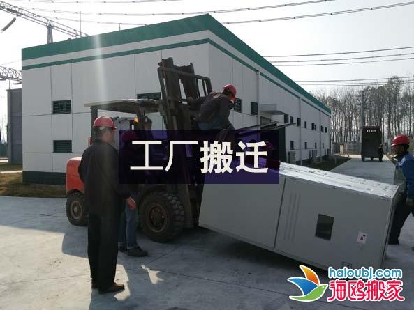 选择云南yabo亚博公司会让你的工厂搬迁更轻松