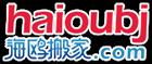 昆明搬家公司商标logo.png