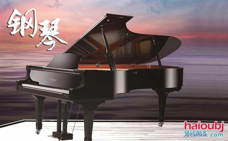 昆明靠谱的钢琴搬运,韩国钢琴yabo亚博,昆明搬运钢琴哪家技术好
