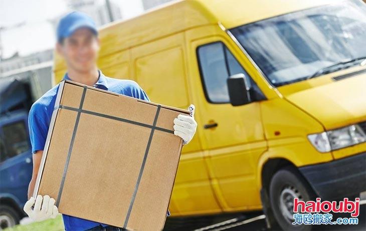 昆明搬运工随叫随到,昆明yabo亚博公司搬运工联系电话.jpg