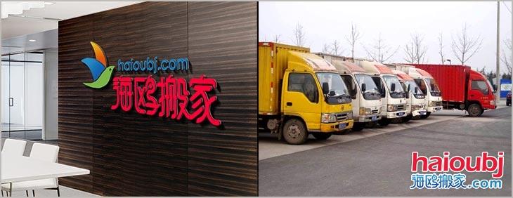 云南昆明yabo亚博公司哪家好,有些什么风俗.jpg