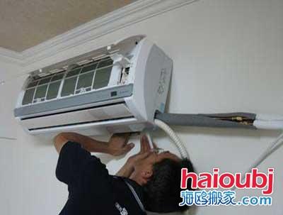 北上广空调移机、挂机多少钱一次,空调移机收费价格表