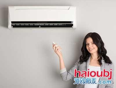 空调移机一次多少钱,空调移机贵不贵
