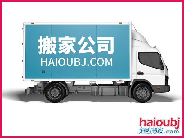 昆明安宁yabo亚博公司哪家最便宜,电话号码是多少?