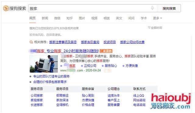 搜狗搜索yabo亚博出来很多yabo亚博公司供我们选择.jpg