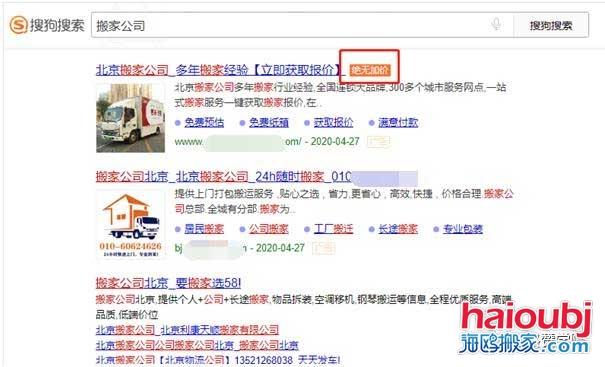 yabo亚博公司太难干了是因为没找到合适的yabo亚博运营方式.jpg